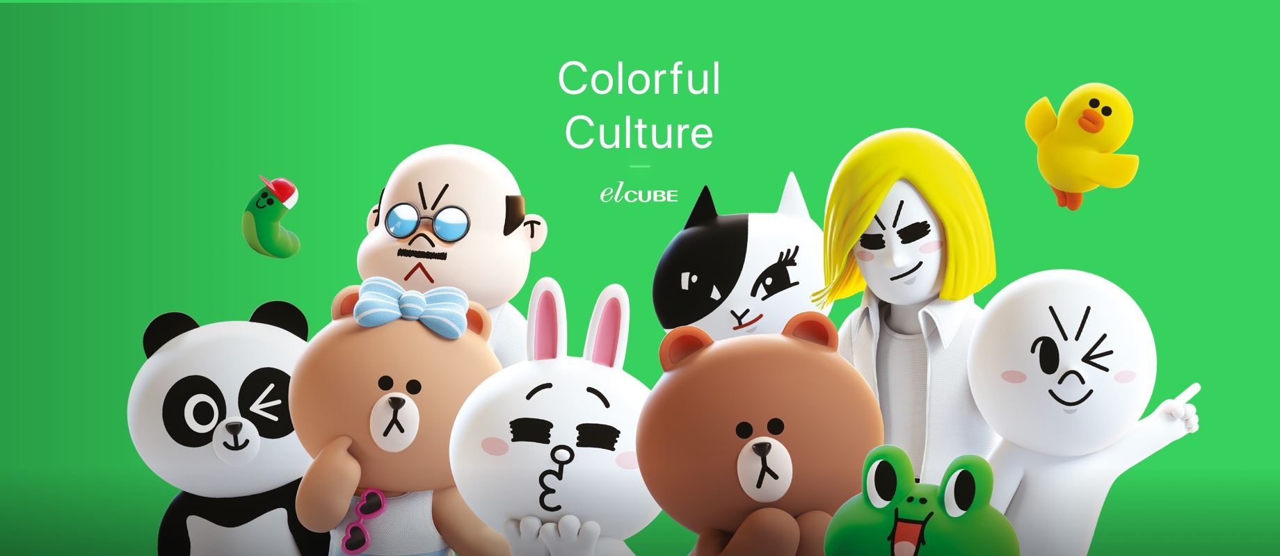 Colorful Culture elCUBE 라인프렌즈