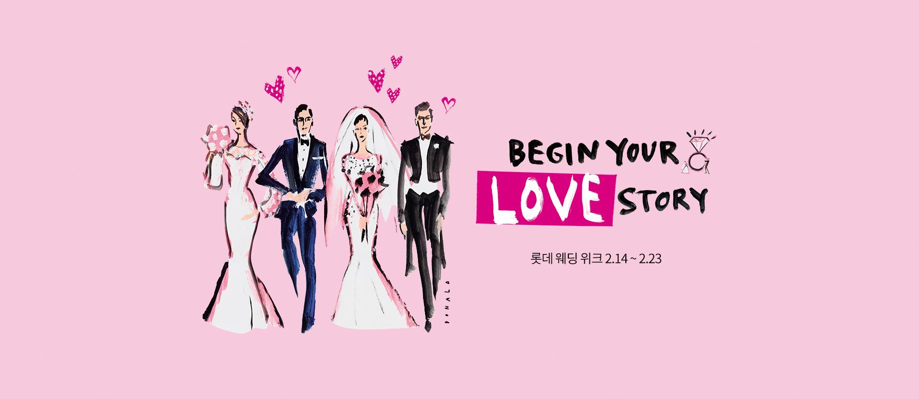 0214_웨딩(Begin your love story)