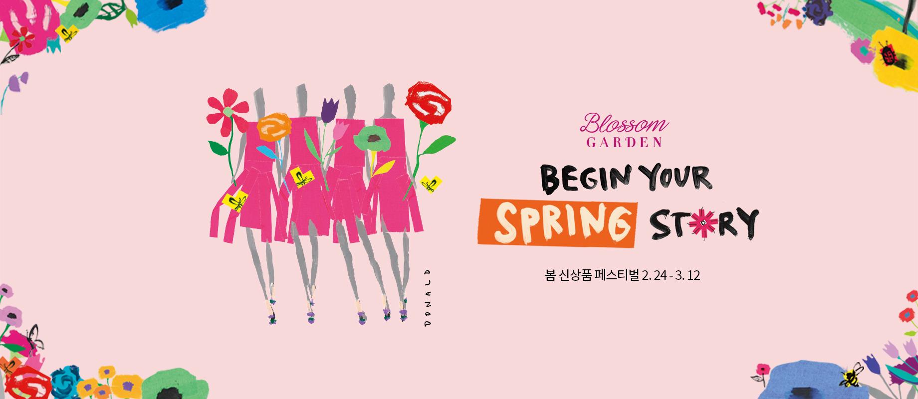 0224 봄신상품(Begin your spring story)