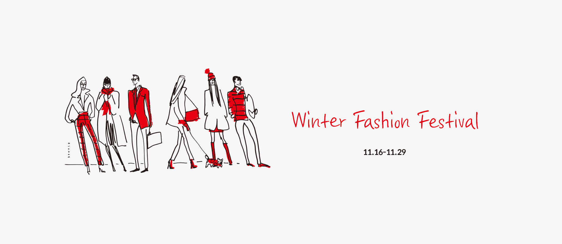 1116_Winter Fashion