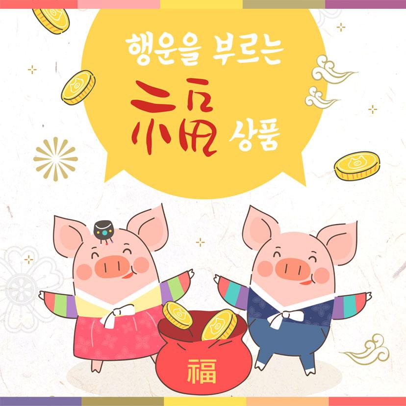 ★5만원 이상 구매 시 갑티슈 증정★