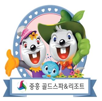 나주 중흥골드스파 워터락 할인권