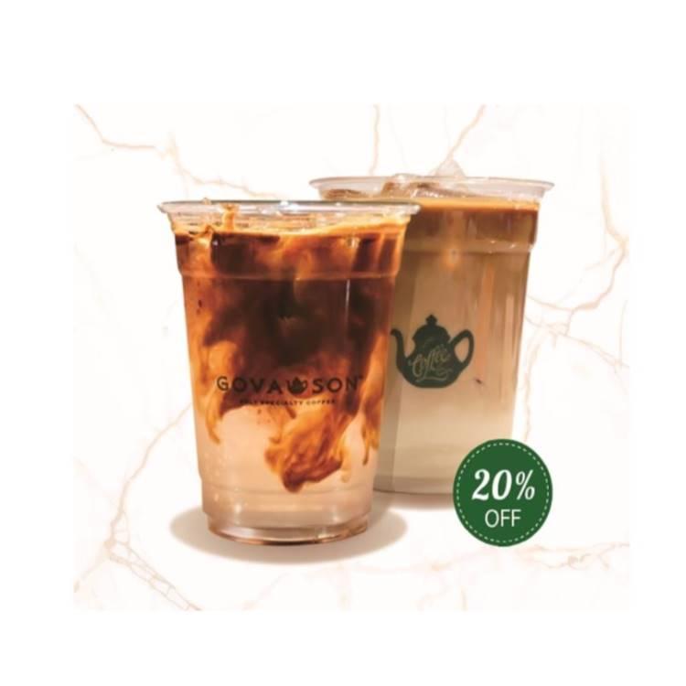 고바슨 커피 할인 쿠폰