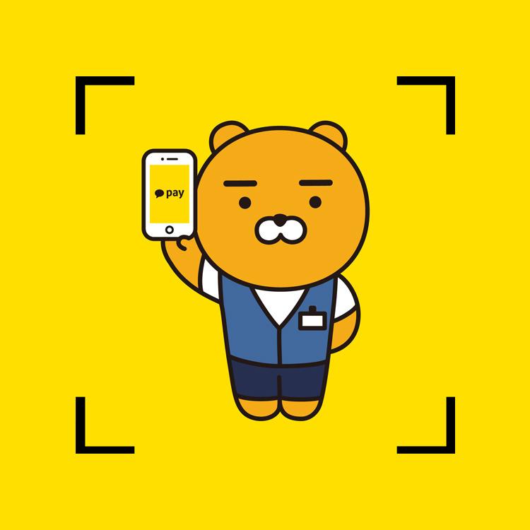 카카오페이 5만원이상 구매시!
