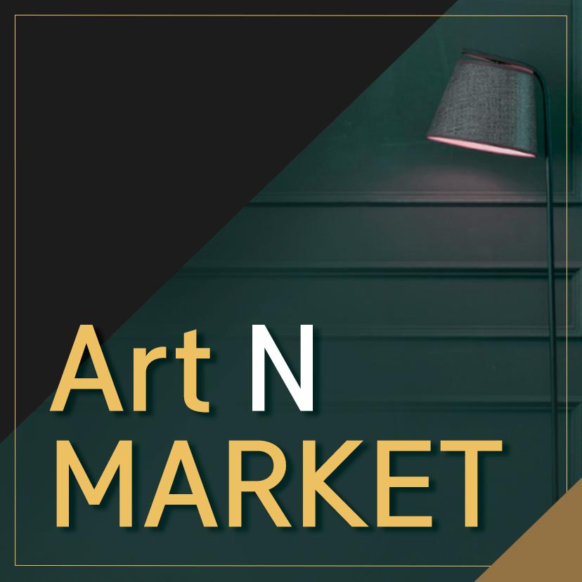 HOME엔 무드있는 『ART N MARKET』