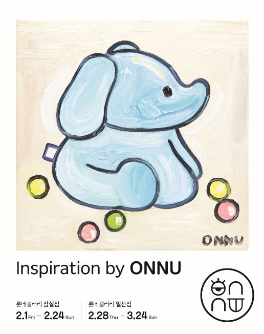 INSPIRATION BY ONNU