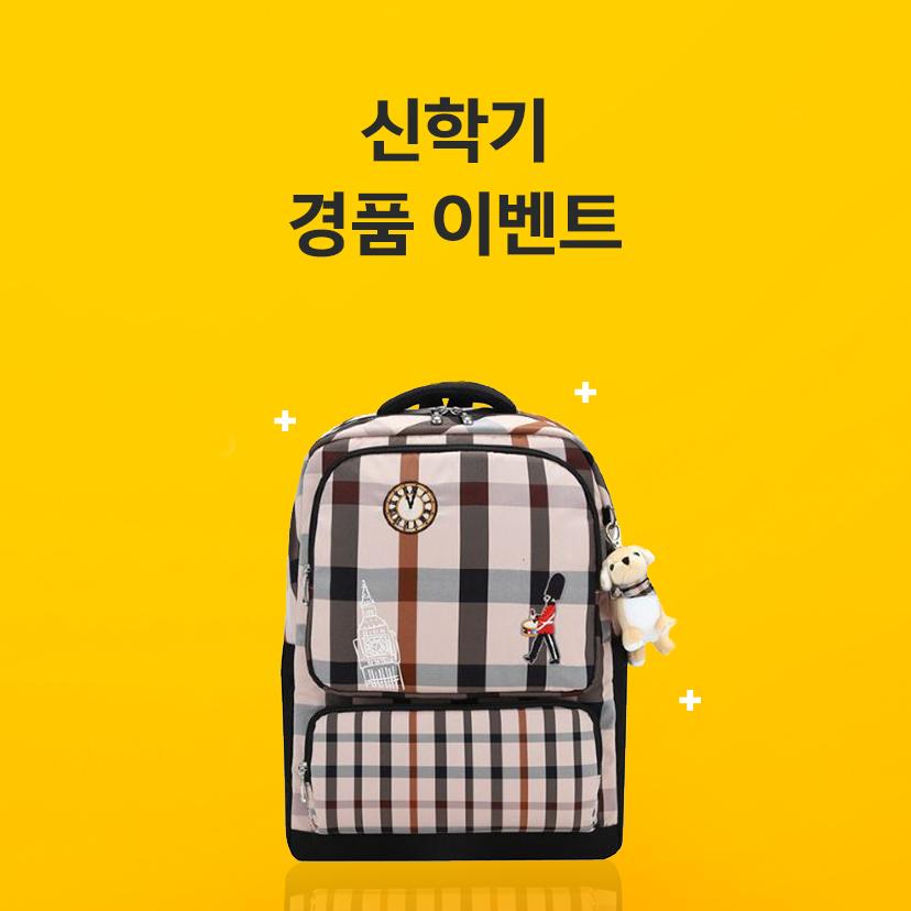 광복점 특별 경품이벤트★