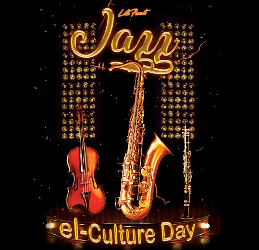 El-Culture Day 『재즈』