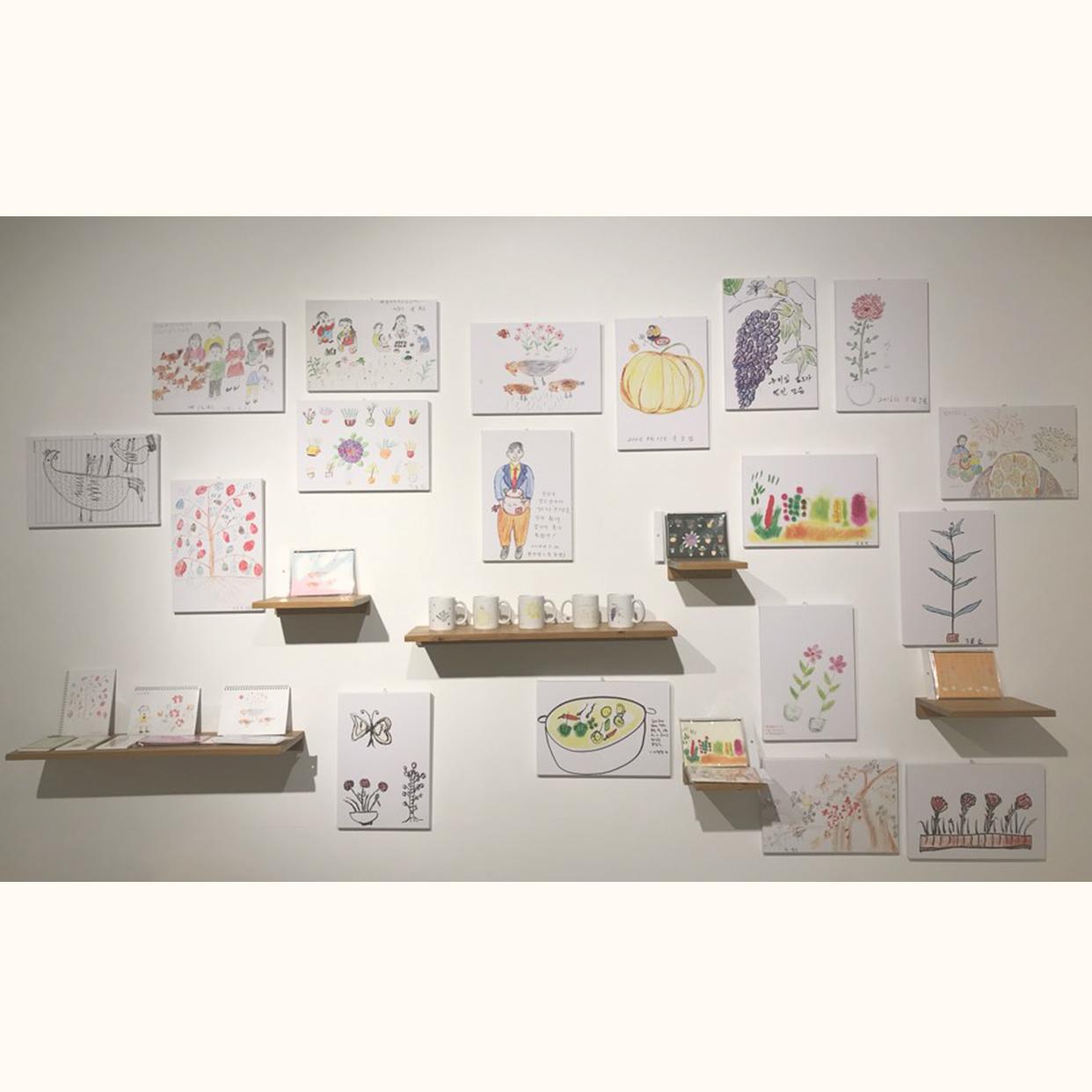 [갤러리] 한정판 '아트상품' 판매