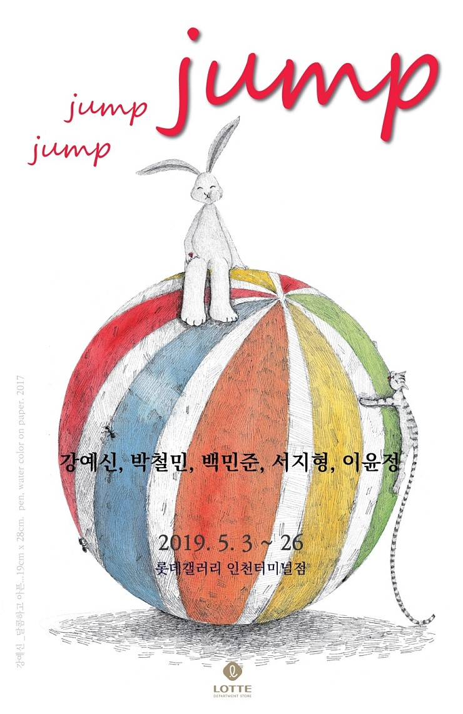 Jump Jump Jump 展