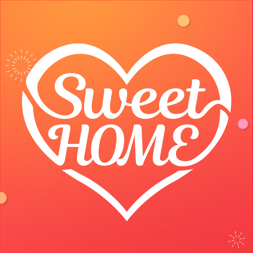 Sweet Home 웨딩/이사
