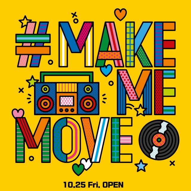 창립40주년 #MAKE ME MOVE