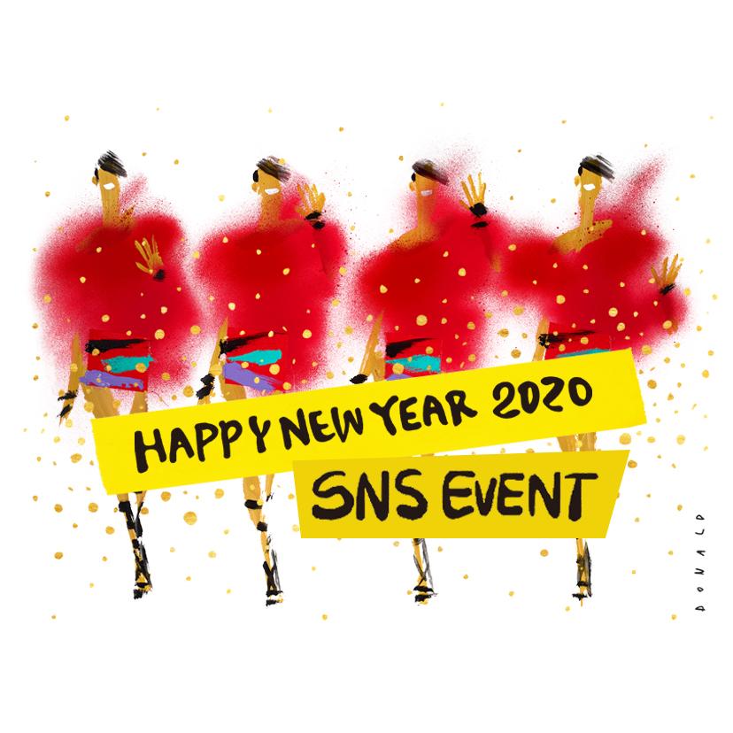 2020 「SNS ???」