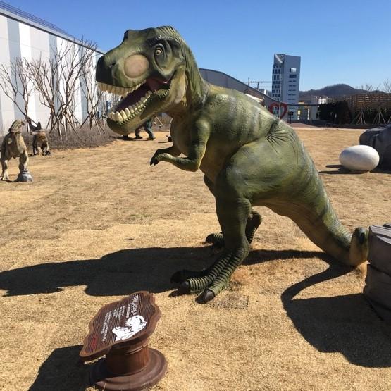 「공룡」 체험 학습장