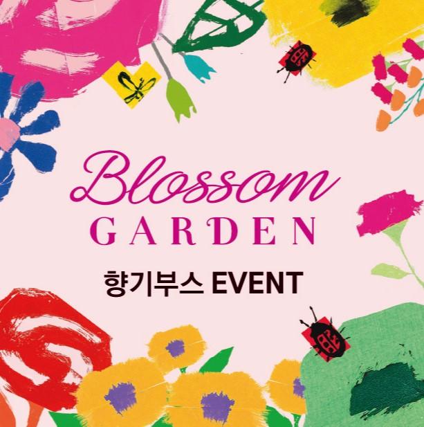 [????] Blossom carden