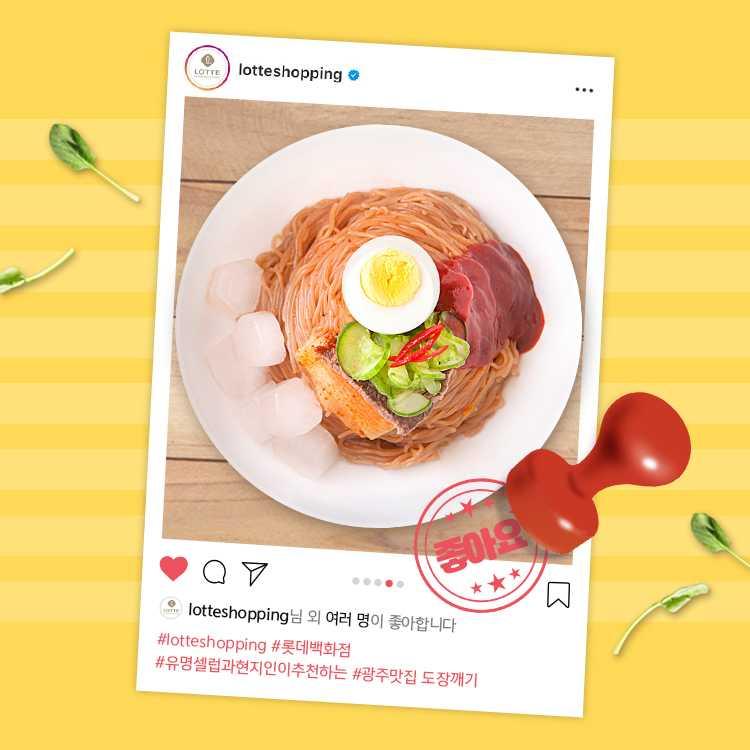 ♥지역상생♥ 광주맛집 도장깨기!