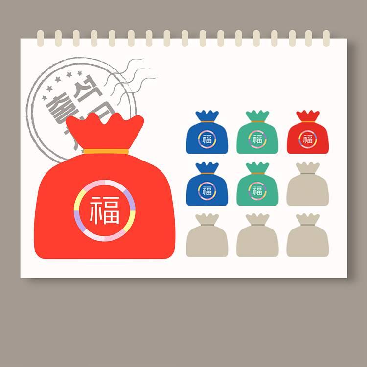 2월 출석체크 이벤트 「복주머니 모으기」