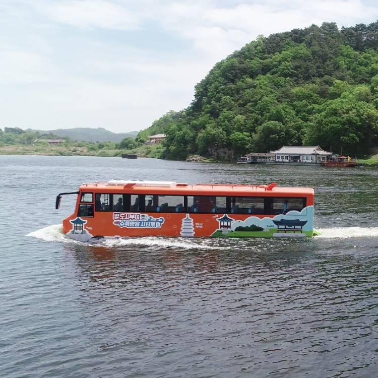 국내유일 물위를 달리는 수륙양용버스