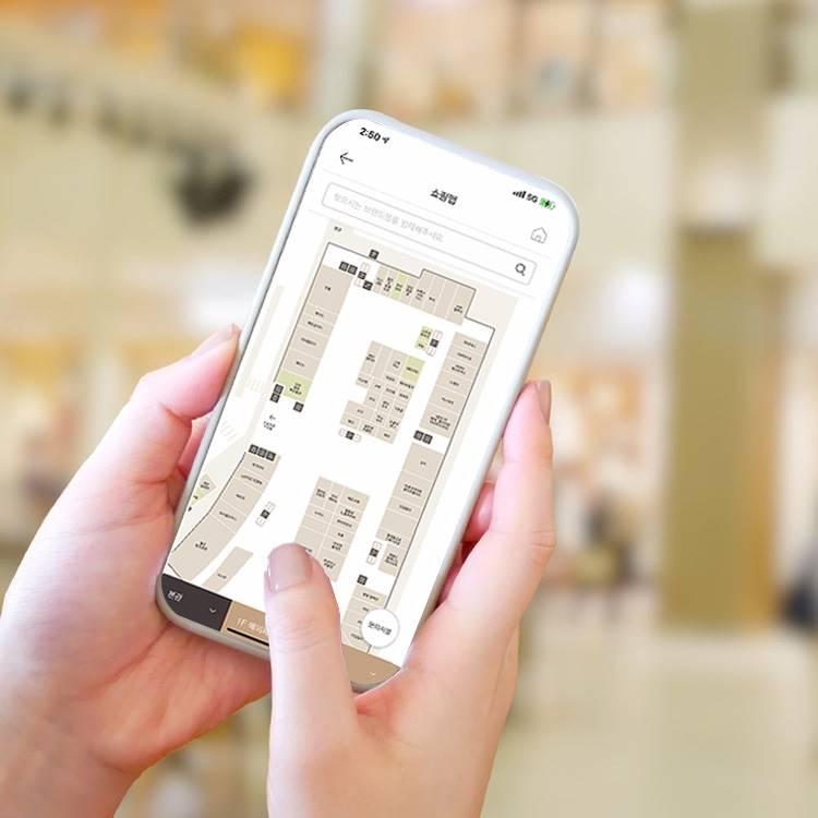 「쇼핑맵」 편리한 길찾기