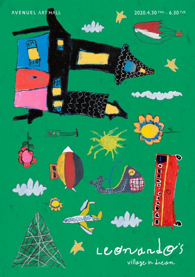 롯데백화점에서는 기발한 상상력으로 자신의 시선을 표현하는 스페인 꼬마 천재 화가 레오나르도 파스트라나(Leonardo Rodriguez-Pastrana, 2013.6~)의 개인전 <Leonardo's Village in Dream>을 개최한다.