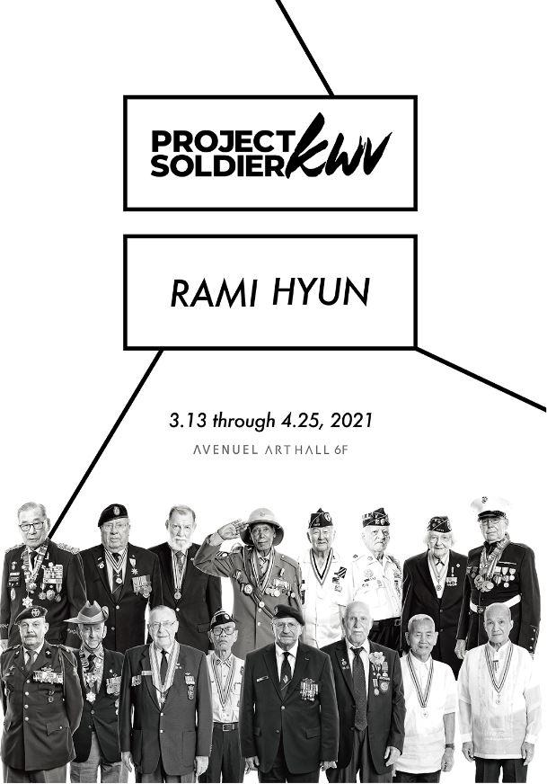 롯데백화점은 6∙25전쟁 71주년을 맞아 한국을 위해 목숨을 바쳐 싸웠던 전쟁 참전용사들의 모습과 사연을 기록해온 사진작가 라미현(Rami Hyun)의 작품들을 통해 전쟁의 상흔을 넘어선 그들의 신념과 자부심을 기억하고자 한다.