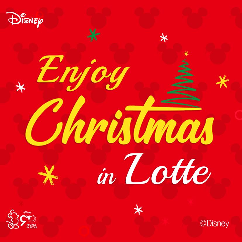 Enjoy Christmas in LOTTE 롯데에서, 미키마우스랑, 놀자!}