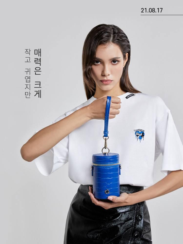 미니 백 스타일링 배우기