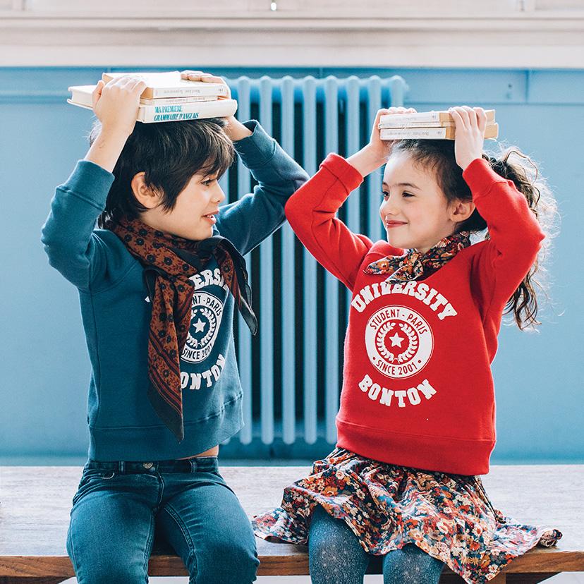 수입 아동 편집샵 [킨더스코너] 40~50% 이월행사 [8F]