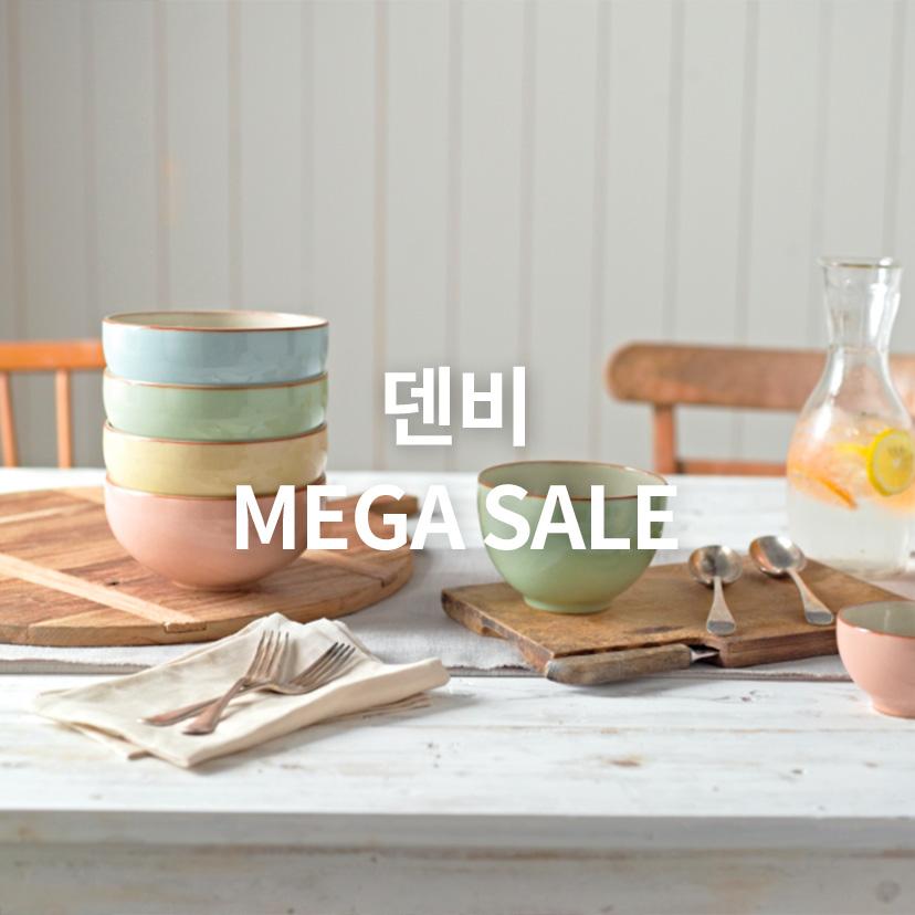 강북 상권 최초! 「덴비」 MEGA SALE