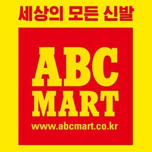 ABC마트 키즈 BEST 상품
