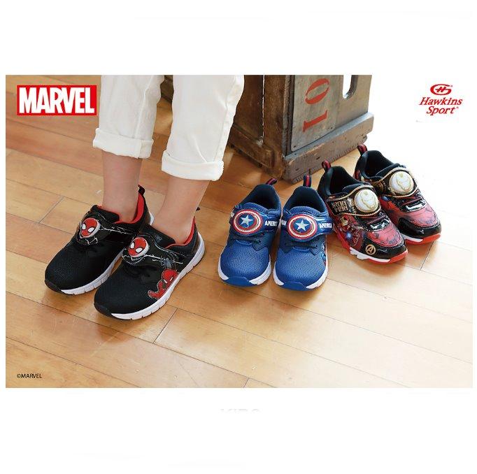 [ABC마트]MARVEL 키즈 신발 제안