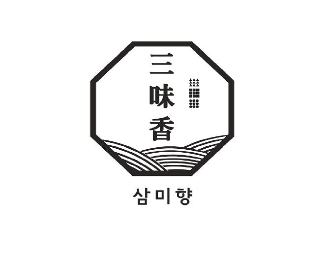 [B2F] 6/18(화) 3가지의 맛과 향, 찜요리 전문점 「삼미향」 신규 OPEN!