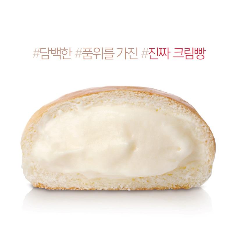 「크림바바」POP-UP OPEN♥