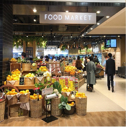 [식품_푸드마켓] 오픈 100일 2탄 축하 Festival