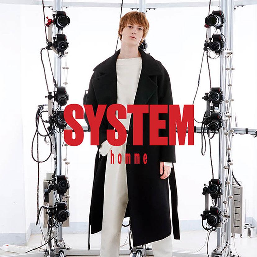 시스템&시스템옴므의 파리컬렉션을 만나보세요!