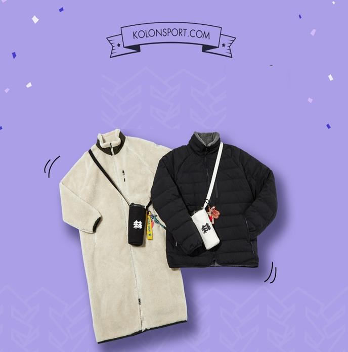 「코오롱스포츠」 설 선물 상품전