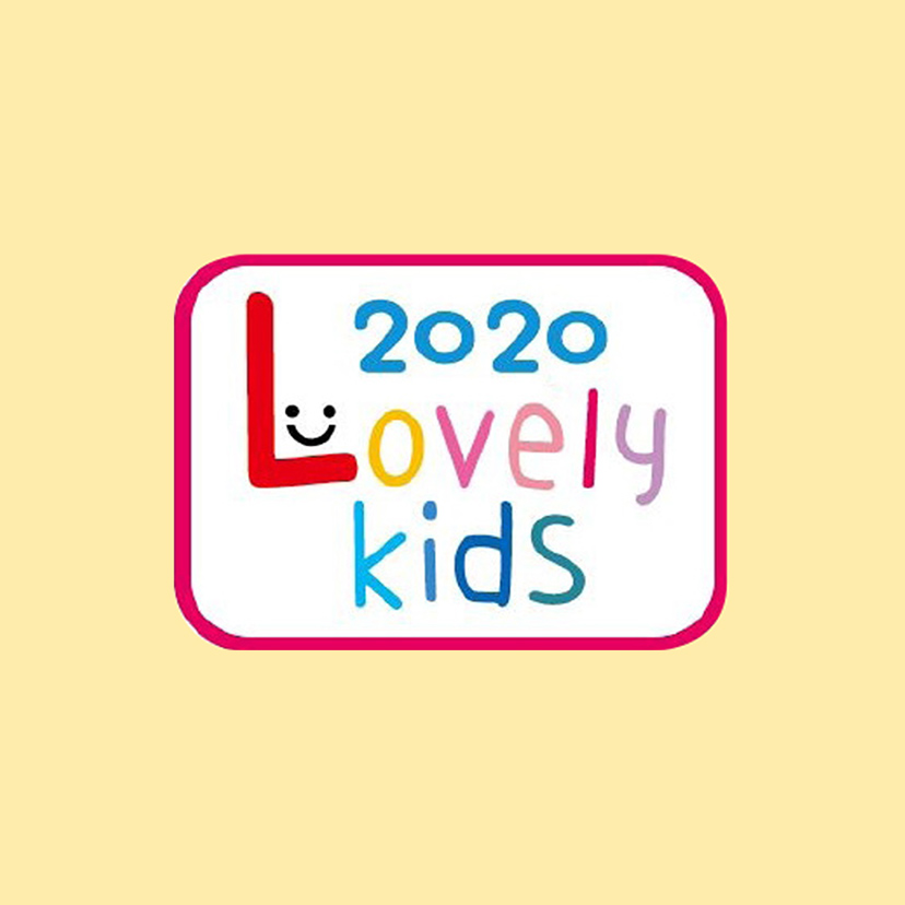 2020? Lovely Kids ??? ?? ??