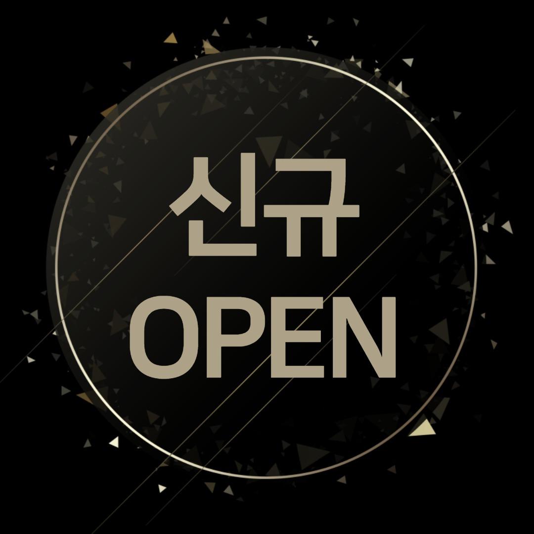?? OPEN ??? ??