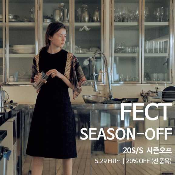 「FECT(펙트)」 20S/S  시즌오프 20~30%