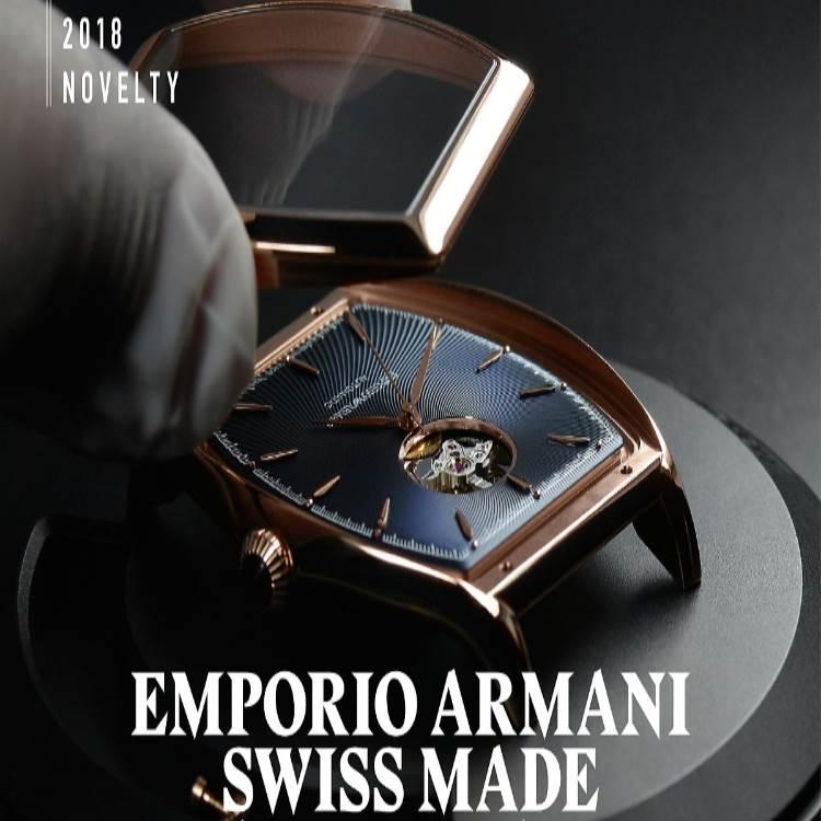 엠포리오 아르마니 스위스 럭셔리 시계 컬렉션