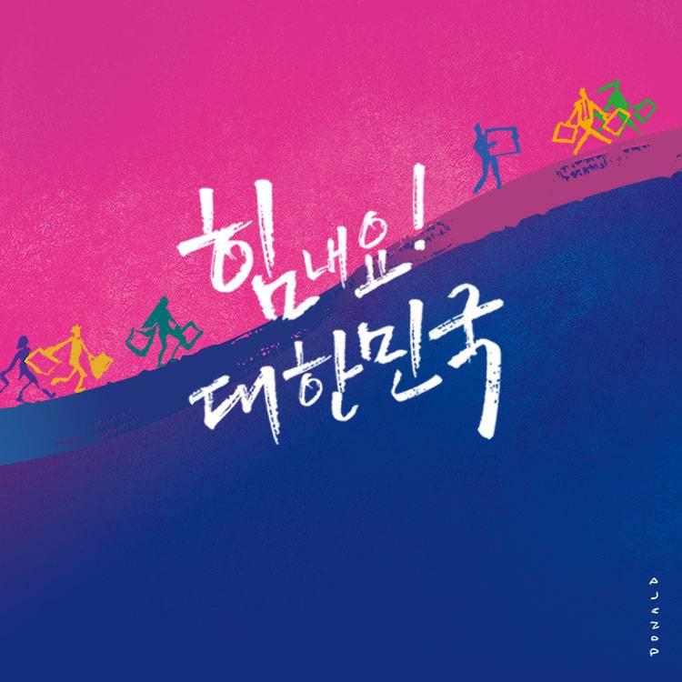 서울역점을 온라인에서♥