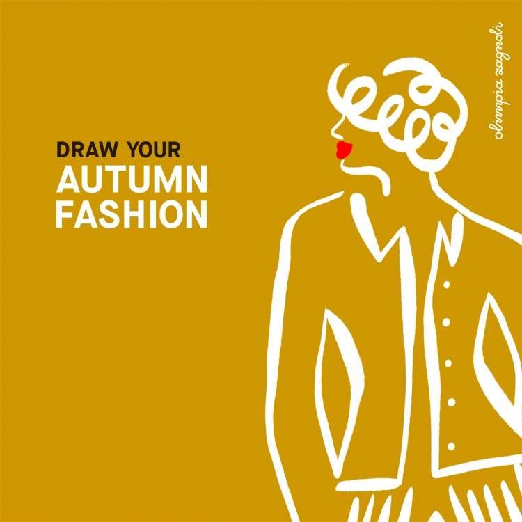 가을 패션 상품권 결제 사은