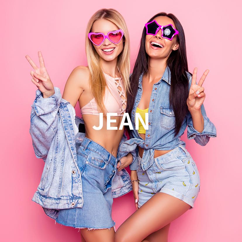 「Jean」최대 80%OFF 초특가 대전