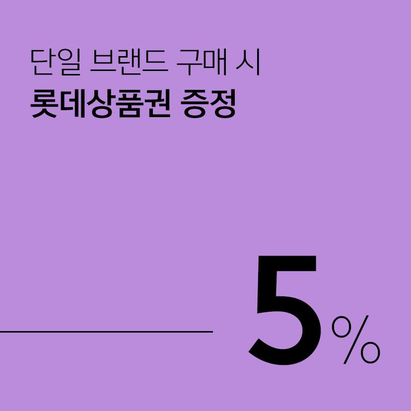 ???? ??? 5% ????? ??