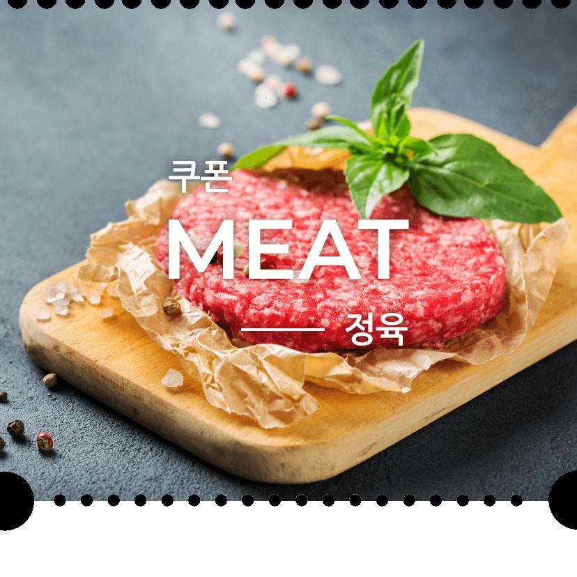 [식품] 암소불고기 외