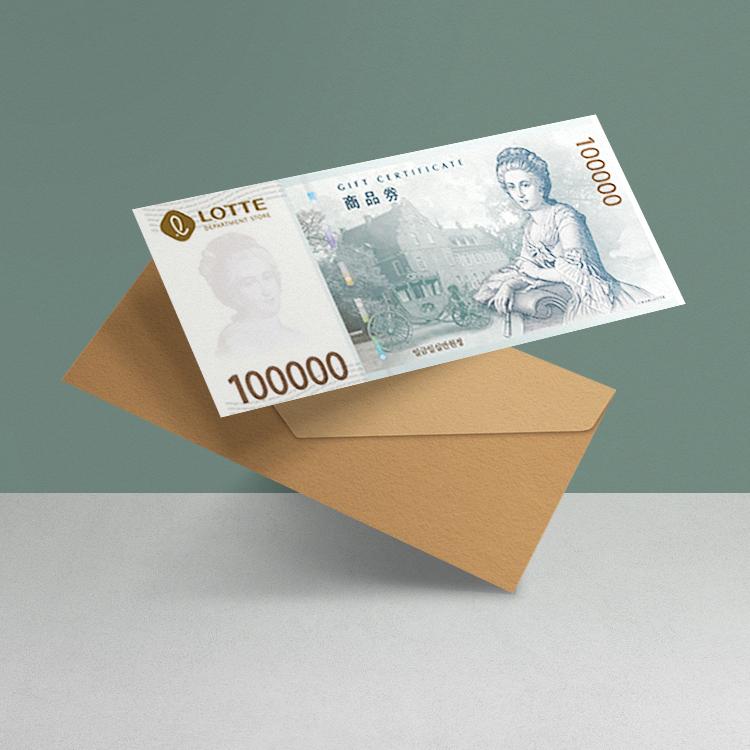 [상품권] 해외명품 구매시 금액대별 상품권 증정