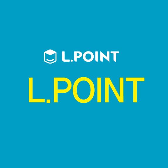 L.point 신규가입 사은