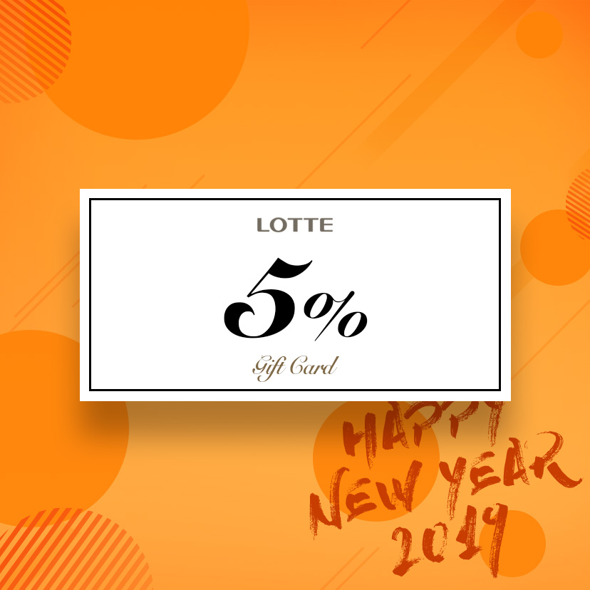[모바일Only] 7층 영스트리트에서 구매시 5% 모바일상품권