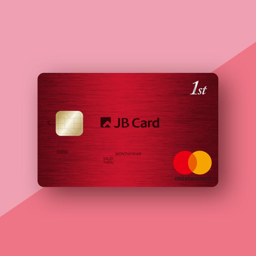 JB전북은행카드 고객사은