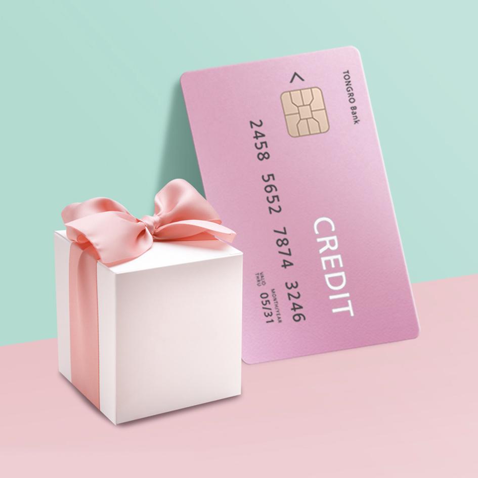 4월 카드사별 무이자 할부혜택